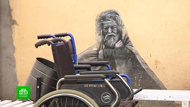 Благотворители просят помочь бездомным во время коронавируса.Санкт-Петербург, благотворительность, коронавирус, эпидемия.НТВ.Ru: новости, видео, программы телеканала НТВ