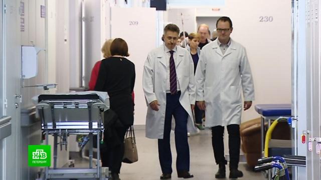 Поликлиники Петербурга начинают работать по новой «коронавирусной» схеме.Санкт-Петербург, болезни, карантин, коронавирус, медицина, эпидемия.НТВ.Ru: новости, видео, программы телеканала НТВ