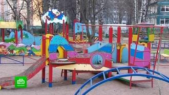 В питерском детсаду умерла трехлетняя девочка