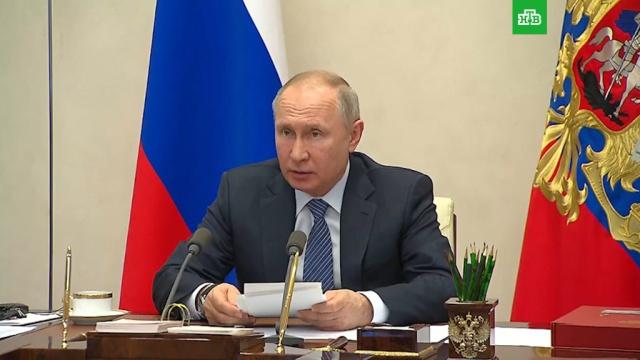 Путин на саммите G20предложил ряд мер по борьбе скоронавирусом.G20, Путин, болезни, коронавирус, эпидемия.НТВ.Ru: новости, видео, программы телеканала НТВ