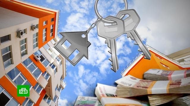 Эксперты прогнозируют рост ставок по ипотеке выше 10%.банки, жилье, ипотека, недвижимость.НТВ.Ru: новости, видео, программы телеканала НТВ
