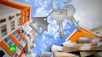 Эксперты прогнозируют рост ставок по ипотеке выше 10%