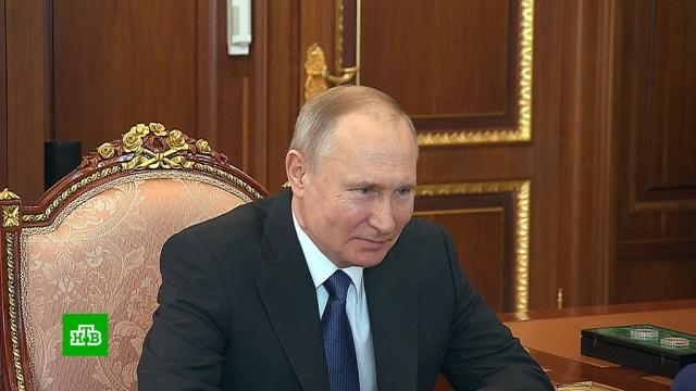 Путин дал добро на подготовку кстроительству газопровода «Сила Сибири— 2».Газпром, Китай, Миллер, Путин, Сибирь, газопровод.НТВ.Ru: новости, видео, программы телеканала НТВ