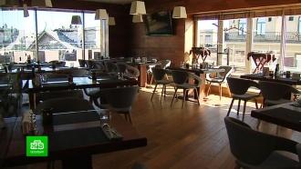 Петербургские рестораны придумывают, как пережить вынужденный карантин