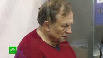 Дело историка-расчленителя петербургский суд начнет слушать 9 апреля