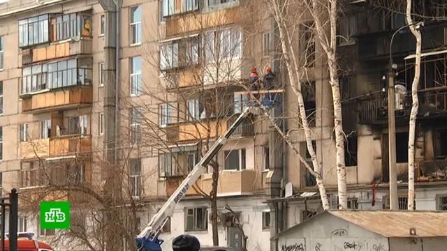 Задержан предполагаемый виновник взрыва газа вМагнитогорске.Магнитогорск, взрывы газа, пожары.НТВ.Ru: новости, видео, программы телеканала НТВ