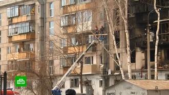 Задержан предполагаемый виновник взрыва газа вМагнитогорске