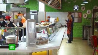Мишустин поручил закрыть рестораны икафе по всей России