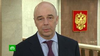 Налог сдоходов по вкладам свыше 1млн рублей введут с2021года