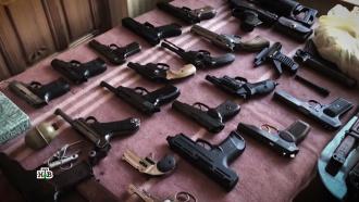 Поставлено на поток: почему в России процветают подпольные мастерские оружия.НТВ.Ru: новости, видео, программы телеканала НТВ