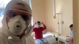 Как коронавирус ударил по Украине.НТВ.Ru: новости, видео, программы телеканала НТВ