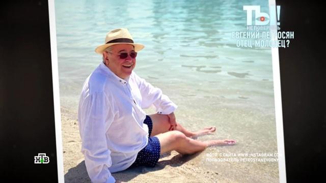 74-летнему Петросяну пророчат много детей.беременность и роды, знаменитости, семья, шоу-бизнес, эксклюзив, юмор и сатира.НТВ.Ru: новости, видео, программы телеканала НТВ