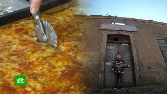 Под Калининградом луковые пироги помогают восстановить облик старинного дома.НТВ.Ru: новости, видео, программы телеканала НТВ
