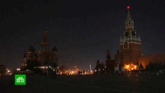 В«Час земли» погасла подсветка Кремля, фасады Большого театра иГУМа.НТВ.Ru: новости, видео, программы телеканала НТВ