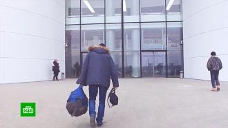 Эпидемия COVID-19: летевший вСочи чартер стуристами развернули ввоздухе.НТВ.Ru: новости, видео, программы телеканала НТВ