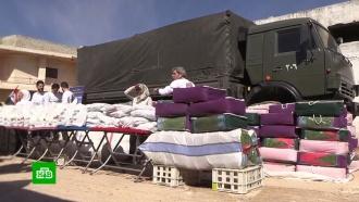 Обедневшие сирийские семьи получили от российских военных продуктовые наборы.НТВ.Ru: новости, видео, программы телеканала НТВ