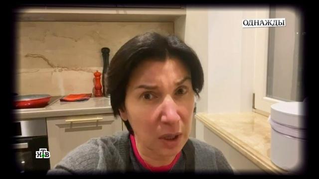 «Не хочу быть опасной»: Ирада Зейналова объяснила причины самоизоляции.НТВ, болезни, журналистика, здоровье, знаменитости, коронавирус, эпидемия.НТВ.Ru: новости, видео, программы телеканала НТВ