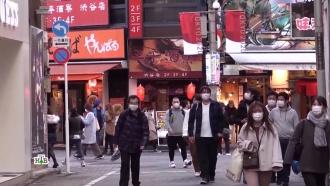 Экономика Китая приходит всебя после эпидемии коронавируса.НТВ.Ru: новости, видео, программы телеканала НТВ