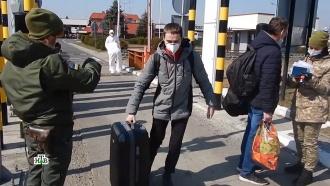 Спецпропуска иVIP-палаты: как Украина сражается скоронавирусом.НТВ.Ru: новости, видео, программы телеканала НТВ