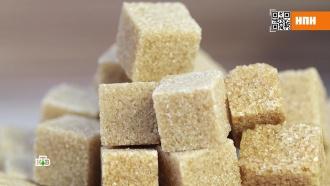 Тест тростникового сахара: в каком обнаружены мышьяк и свинец.Репортеры программы «НашПотребНадзор» выяснили, какой тростниковый сахар из российских магазинов не подкрашивали, и он действительно экзотический и сладкий, а в каком — мышьяк и свинец.еда, здоровье, продукты.НТВ.Ru: новости, видео, программы телеканала НТВ
