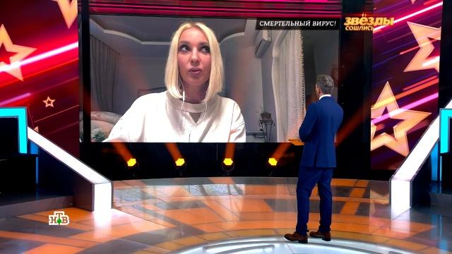 Лера Кудрявцева: нельзя паниковать инельзя панибратствовать свирусом.артисты, болезни, знаменитости, коронавирус, шоу-бизнес, эксклюзив, эпидемия.НТВ.Ru: новости, видео, программы телеканала НТВ