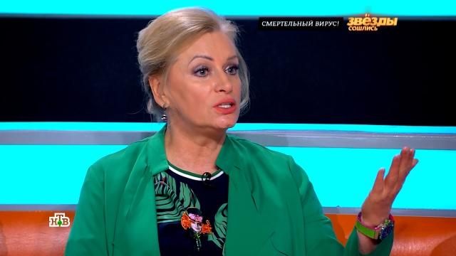 «Мне страшно»: Наталия Гулькина из-за коронавируса боится брать вруки телефон.артисты, болезни, знаменитости, коронавирус, шоу-бизнес, эксклюзив, эпидемия.НТВ.Ru: новости, видео, программы телеканала НТВ