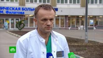 Вопрос жизни исмерти: врачи объяснили россиянам необходимость самоизоляции
