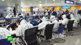 Тысячи тестов имиллионы масок: как Китай возглавил борьбу скоронавирусом