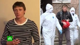 Сбежавший <nobr>из-под</nobr> карантина житель Петербурга раскаялся всвоем поступке
