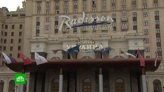 Рестораторы иотельеры попросили власти оподдержке
