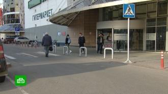 Режим самоизоляции соблюдает большинство москвичей