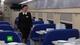 РЖД закрывает вагоны-рестораны в поездах дальнего следования