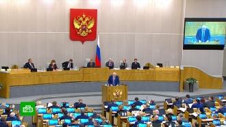 Госдума разрешила правительству вводить режим ЧС