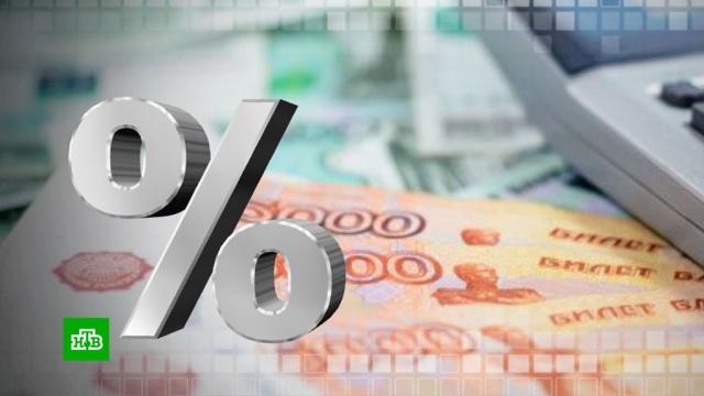 Взаконе оналоге на проценты по вкладам появились слова «налоговый вычет».банки, вклады, налоги и пошлины, экономика и бизнес.НТВ.Ru: новости, видео, программы телеканала НТВ