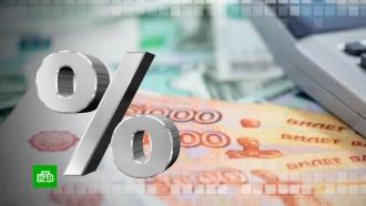 Взаконе оналоге на проценты по вкладам появились слова «налоговый вычет»