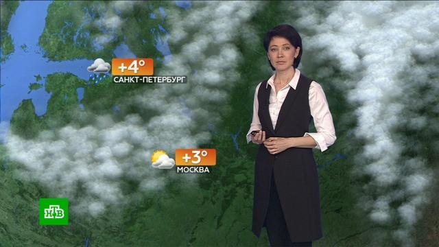 Прогноз погоды на 1 апреля.погода, прогноз погоды.НТВ.Ru: новости, видео, программы телеканала НТВ
