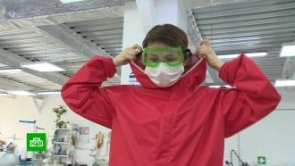 На Урале наладили производство защитных костюмов для борьбы с COVID-19