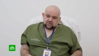 Углавврача Коммунарки Проценко диагностирован коронавирус