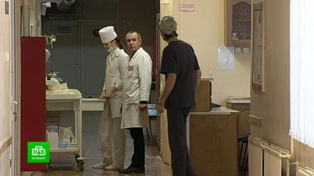 Петербуржцы с коронавирусом обнаружены еще в двух больницах города.Роспотребнадзор, Санкт-Петербург, болезни, больницы, коронавирус, медицина, эпидемия.НТВ.Ru: новости, видео, программы телеканала НТВ