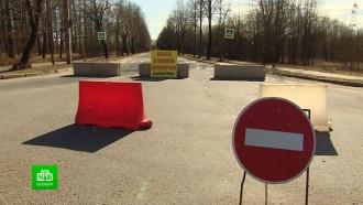 «Шутки кончились»: почему в города Ленобласти ограничивают въезд