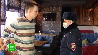 ВПетербурге кафе икальянные приходится закрывать силой