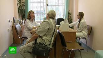 Петербуржцев просят повременить с плановыми визитами к врачам