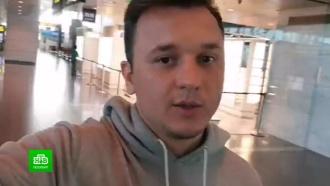 Петербуржец с таджикским паспортом не может улететь из Катара