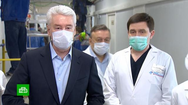 ВМоскве готовят еще один стационар для больных COVID-19.Собянин Сергей, болезни, больницы, коронавирус, эпидемия.НТВ.Ru: новости, видео, программы телеканала НТВ