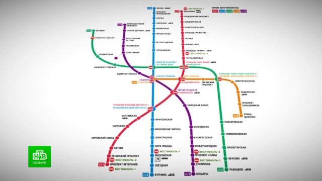 В Петербурге оптимизируется работа метро.Санкт-Петербург, карантин, коронавирус, метро, общественный транспорт, эпидемия.НТВ.Ru: новости, видео, программы телеканала НТВ
