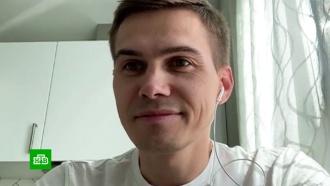 Излечившийся от коронавируса москвич рассказал о течении болезни