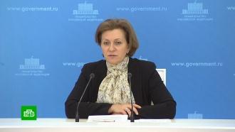 Попова: ограничения помогли избежать взрывного роста заболевания коронавирусом