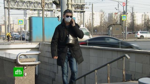 Минкомсвязь создала систему слежения за носителями коронавируса иих контактами.карантин, коронавирус, технологии, эпидемия.НТВ.Ru: новости, видео, программы телеканала НТВ