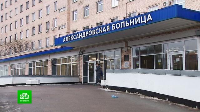 Коронавирус отправил три больницы вПетербурге на карантин.Санкт-Петербург, болезни, больницы, карантин, коронавирус, медицина, эпидемия.НТВ.Ru: новости, видео, программы телеканала НТВ