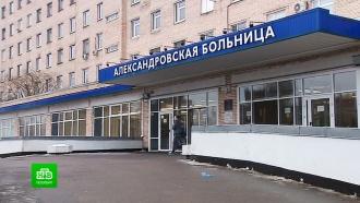 Коронавирус отправил три больницы вПетербурге на карантин